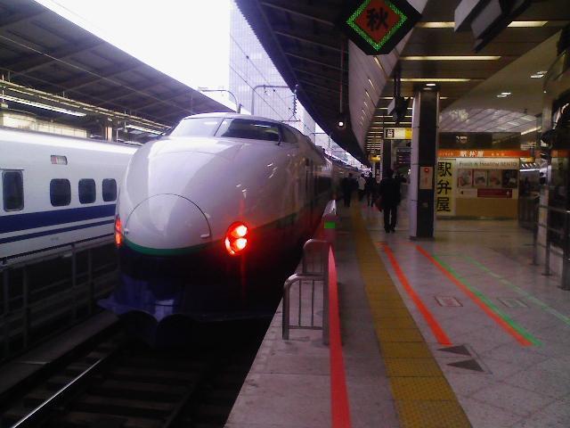 東北新幹線なすの