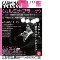 Carmina1