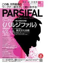 Parsifal3